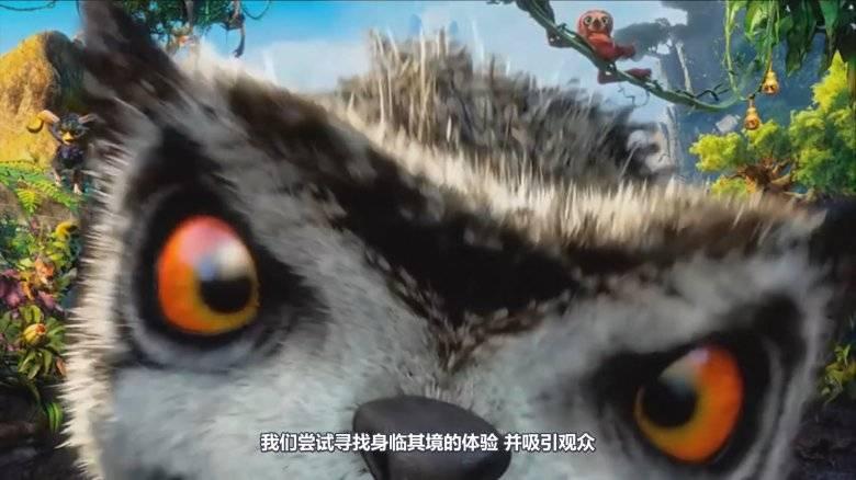 【R站译制】中文字幕 《CGI梦工厂工作室动画生产流水线》CGI Dreamworks Animation Studio Pipeline 视频教程 免费观看 - R站|学习使我快乐! - 5