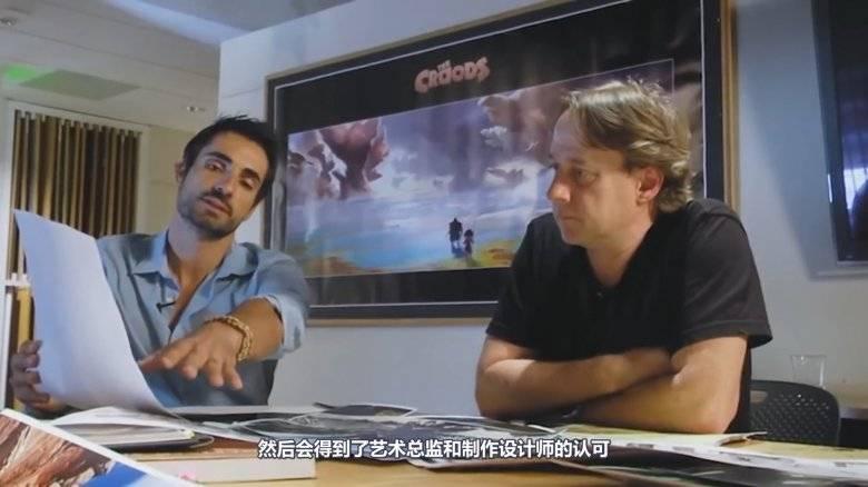 【R站译制】中文字幕 《CGI梦工厂工作室动画生产流水线》CGI Dreamworks Animation Studio Pipeline 视频教程 免费观看 - R站|学习使我快乐! - 4