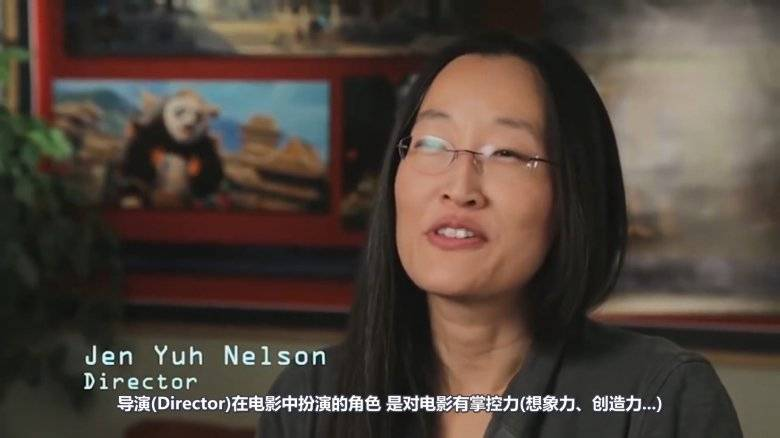 【R站译制】中文字幕 《CGI梦工厂工作室动画生产流水线》CGI Dreamworks Animation Studio Pipeline 视频教程 免费观看 - R站|学习使我快乐! - 2