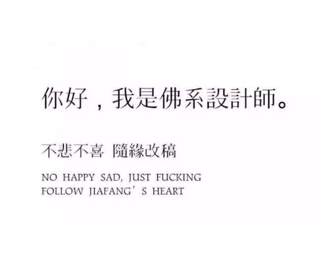 R站的秘密:关于中文翻译的那些琐事... - R站|学习使我快乐! - 1