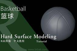 【R站洪瑞】C4D建模教程:篮球的布线建模方法