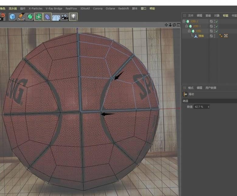 【R站洪瑞】C4D建模教程:篮球的布线建模方法 - R站|学习使我快乐! - 4