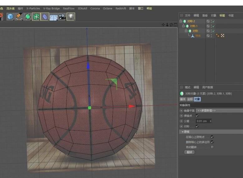 【R站洪瑞】C4D建模教程:篮球的布线建模方法 - R站|学习使我快乐! - 3