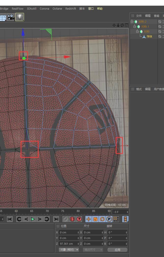 【R站洪瑞】C4D建模教程:篮球的布线建模方法 - R站|学习使我快乐! - 6