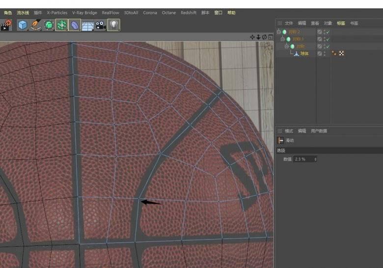 【R站洪瑞】C4D建模教程:篮球的布线建模方法 - R站|学习使我快乐! - 7