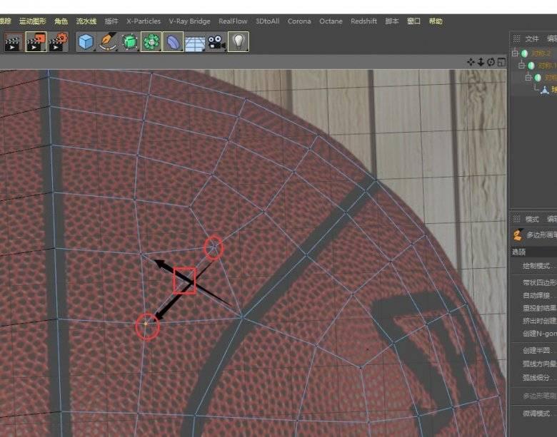 【R站洪瑞】C4D建模教程:篮球的布线建模方法 - R站|学习使我快乐! - 8