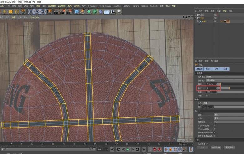 【R站洪瑞】C4D建模教程:篮球的布线建模方法 - R站|学习使我快乐! - 13