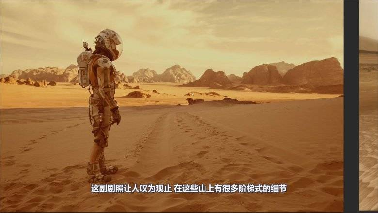 【R站译制】中文字幕 C4D教程《Octane宝典》火星地表环境(3/3) Mars Landscape 视频教程 免费观看 - R站|学习使我快乐! - 3