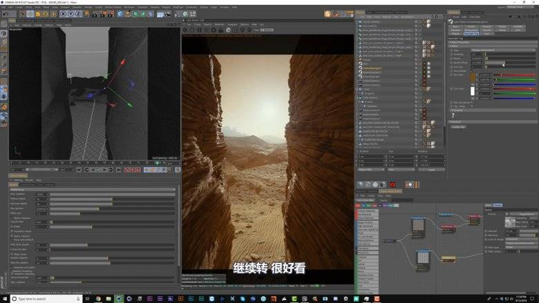 【R站译制】中文字幕 C4D教程《Octane宝典》火星地表环境(3/3) Mars Landscape 视频教程 免费观看 - R站|学习使我快乐! - 4