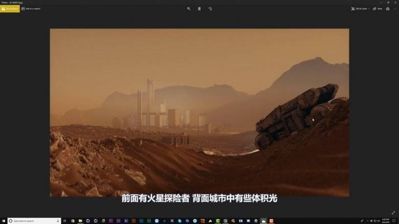 【R站译制】中文字幕 C4D教程《Octane宝典》火星地表环境(3/3) Mars Landscape 视频教程 免费观看 - R站|学习使我快乐! - 9