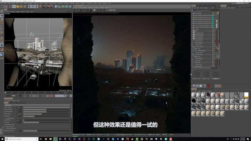 【VIP专享】中文字幕 C4D教程《Octane宝典》火星环境之太空殖民地 Space Colony 视频教程 - R站|学习使我快乐! - 2