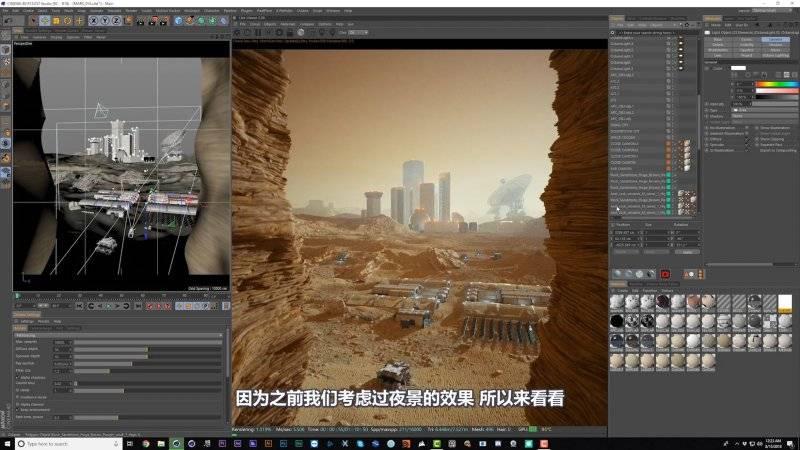 【VIP专享】中文字幕 C4D教程《Octane宝典》火星环境之太空殖民地 Space Colony 视频教程 - R站|学习使我快乐! - 3