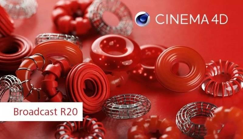 三维软件 Maxon Cinema 4D Studio R20.026 Release 多国语言正式PJ版 (含R20.028/055/059升级补丁) WIN/MAC 免费下载 - R站|学习使我快乐! - 2