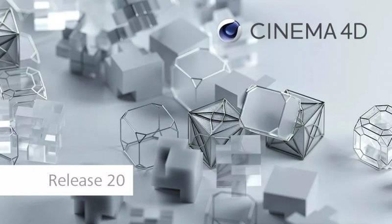 三维软件 Maxon Cinema 4D Studio R20.026 Release 多国语言正式PJ版 (含R20.028/055/059升级补丁) WIN/MAC 免费下载 - R站|学习使我快乐! - 6