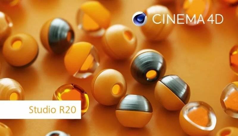 三维软件 Maxon Cinema 4D Studio R20.026 Release 多国语言正式PJ版 (含R20.028/055/059升级补丁) WIN/MAC 免费下载 - R站|学习使我快乐! - 3
