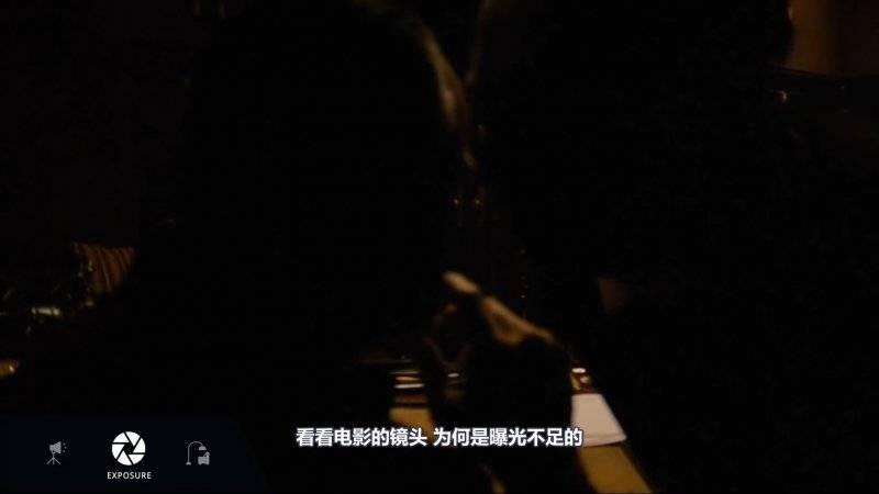 【R站译制】中文字幕 CG&VFX 《影视色调》Film Tone 导演的影视制作技巧 视频教程 免费观看 - R站|学习使我快乐! - 3