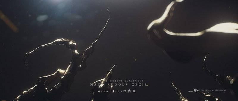 【Ligo Zhang】顶级神作来袭《引力球体》美到爆~全球创意视频库Stashmedia推荐作品  Attraction & Spherical (工程文件) - R站|学习使我快乐! - 27
