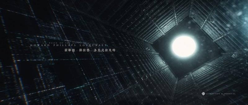 【Ligo Zhang】顶级神作来袭《引力球体》美到爆~全球创意视频库Stashmedia推荐作品  Attraction & Spherical (工程文件) - R站|学习使我快乐! - 28