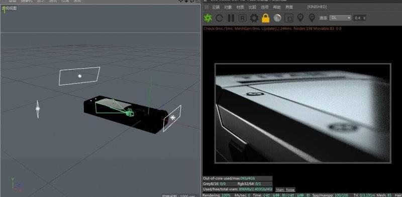 【小明】Nvidia RTX TITAN 高端显卡 产品广告动态效果临摹作品赏析 (作品分解) - R站|学习使我快乐! - 5