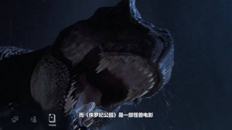 【R站译制】中文字幕 CG&VFX 《道具设计》Production Design 导演的影视制作技巧 视频教程 免费观看 - R站|学习使我快乐! - 4