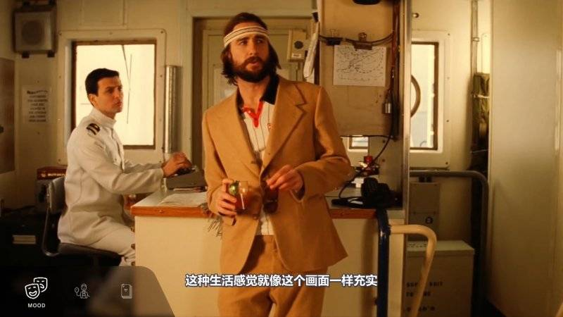 【R站译制】中文字幕 CG&VFX 《道具设计》Production Design 导演的影视制作技巧 视频教程 免费观看 - R站|学习使我快乐! - 7