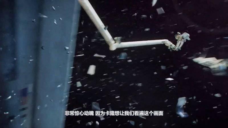 【R站译制】中文字幕 CG&VFX《镜头运动》Camera Movement 导演的影视制作技巧 视频教程 免费观看 - R站|学习使我快乐! - 6