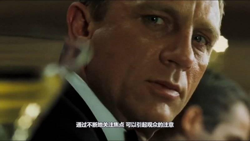 【R站译制】中文字幕 CG&VFX《镜头运动》Camera Movement 导演的影视制作技巧 视频教程 免费观看 - R站|学习使我快乐! - 4