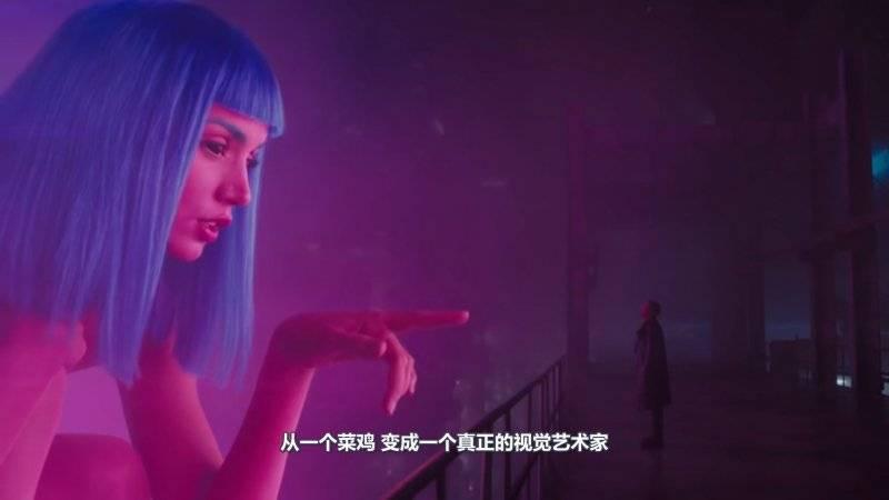 【R站译制】中文字幕 CG&VFX《色彩理论》Color Theory 导演的色彩心理学 视频教程 免费观看 - R站 学习使我快乐! - 3