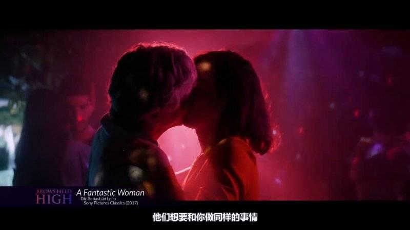 【VIP专享】中文字幕 CG&VFX 《双灯照明的崛起》Lighting Technology 自古红蓝出CP 风靡全球的风格 视频教程 - R站|学习使我快乐! - 14
