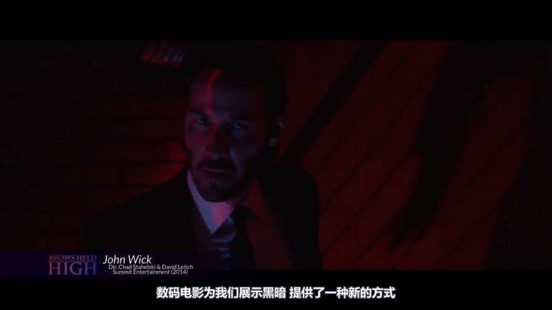 【VIP专享】中文字幕 CG&VFX 《双灯照明的崛起》Lighting Technology 自古红蓝出CP 风靡全球的风格 视频教程 - R站|学习使我快乐! - 11