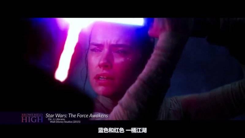 【VIP专享】中文字幕 CG&VFX 《双灯照明的崛起》Lighting Technology 自古红蓝出CP 风靡全球的风格 视频教程 - R站|学习使我快乐! - 9