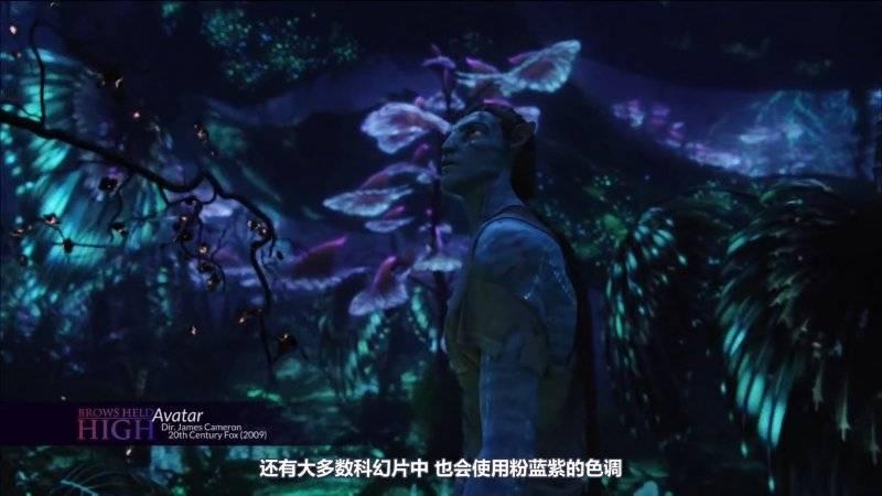 【VIP专享】中文字幕 CG&VFX 《双灯照明的崛起》Lighting Technology 自古红蓝出CP 风靡全球的风格 视频教程 - R站|学习使我快乐! - 6