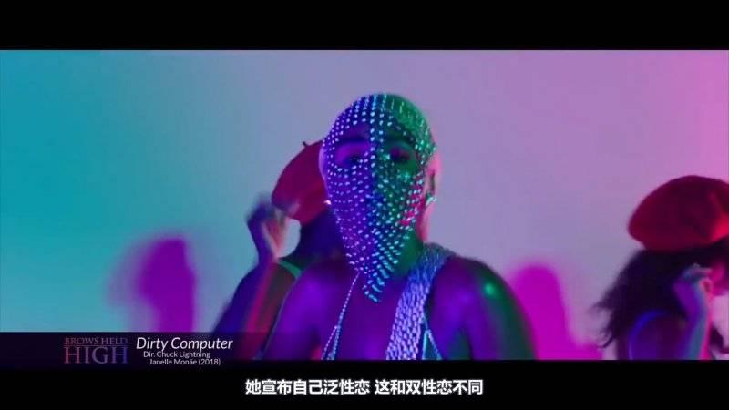 【VIP专享】中文字幕 CG&VFX 《双灯照明的崛起》Lighting Technology 自古红蓝出CP 风靡全球的风格 视频教程 - R站|学习使我快乐! - 5