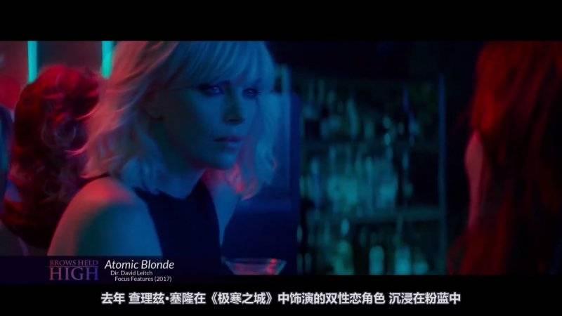 【VIP专享】中文字幕 CG&VFX 《双灯照明的崛起》Lighting Technology 自古红蓝出CP 风靡全球的风格 视频教程 - R站|学习使我快乐! - 4