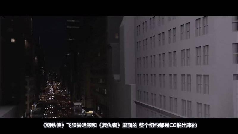 【R 站译制】中文字幕 CG&VFX《要什么 CG?》要什么自行车? CG Sucks 视频教程 免费观看 - R 站|学习使我快乐! - 7