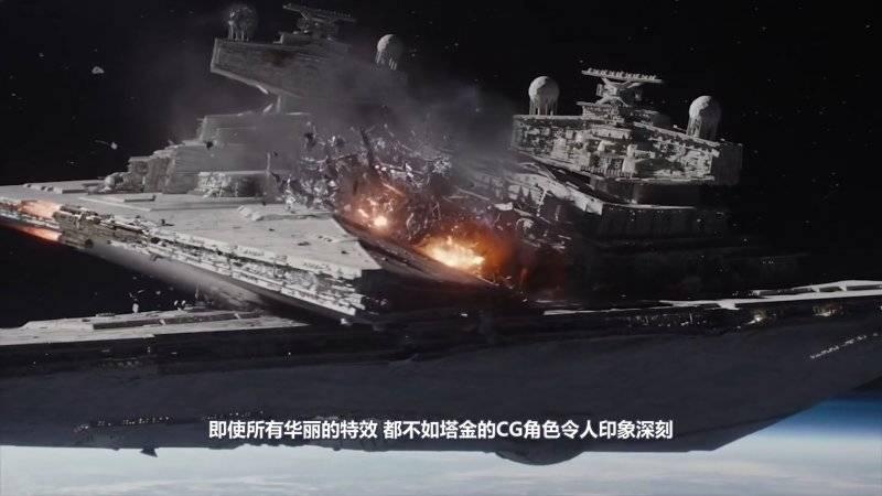 【R站译制】中文字幕 CG&VFX《10个你意想不到的CG镜头》Movie Moments 视频教程 免费观看 - R站 学习使我快乐! - 5