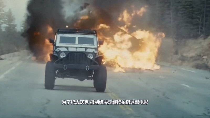 【R站译制】中文字幕 CG&VFX《10个你意想不到的CG镜头》Movie Moments 视频教程 免费观看 - R站 学习使我快乐! - 6