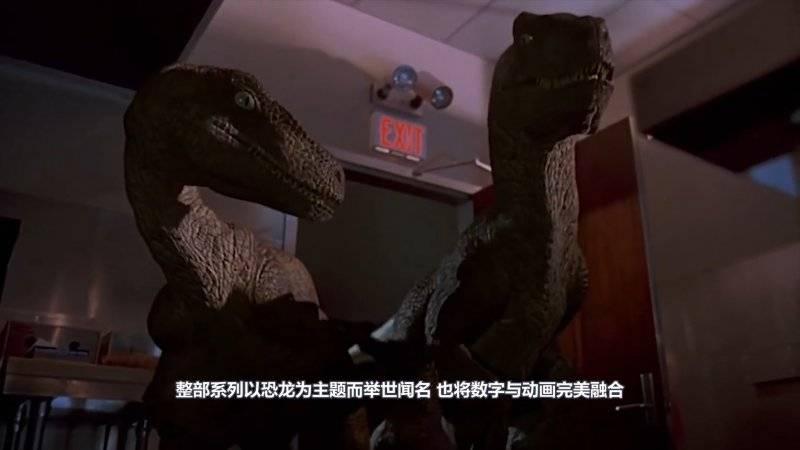 【R站译制】中文字幕 CG&VFX《10个你意想不到的CG镜头》Movie Moments 视频教程 免费观看 - R站 学习使我快乐! - 8