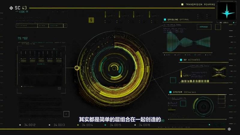 【VIP专享】中文字幕 C4D教程《FUI Design》科幻可视化界面设计 视频教程 - R站|学习使我快乐! - 8