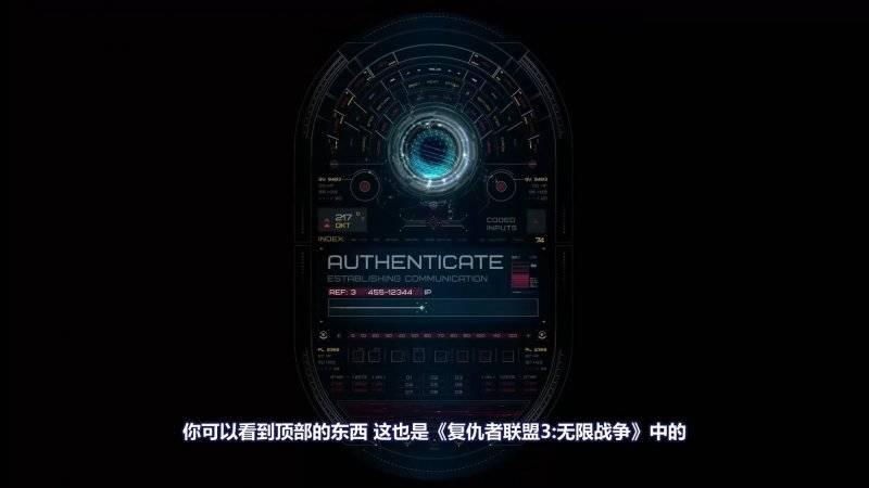 【VIP专享】中文字幕 C4D教程《FUI Design》科幻可视化界面设计 视频教程 - R站|学习使我快乐! - 3