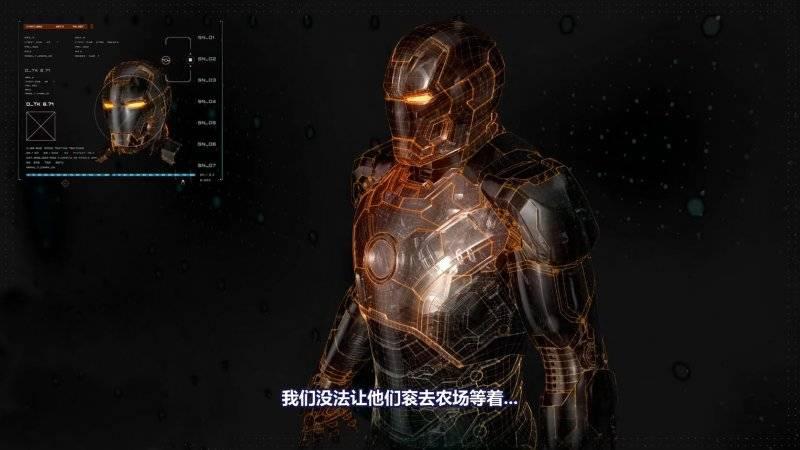 【VIP专享】中文字幕 C4D教程《FUI Design》科幻可视化界面设计 视频教程 - R站|学习使我快乐! - 7