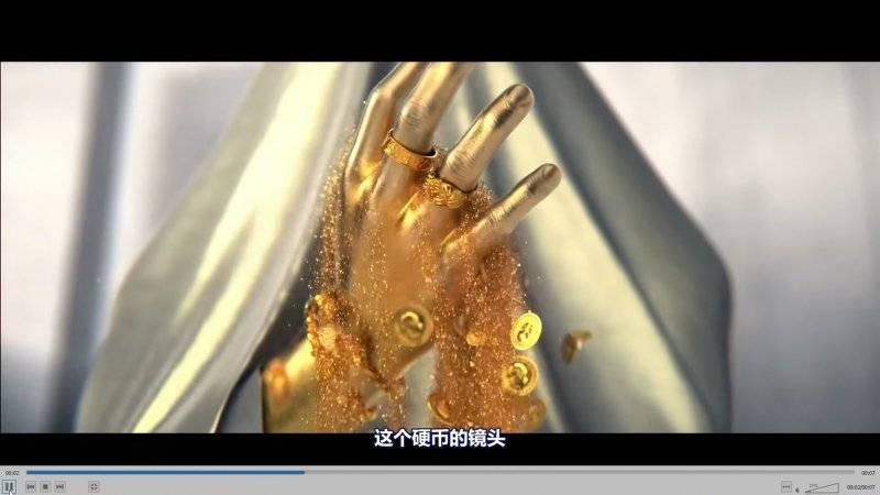 【VIP专享】中文字幕 C4D教程《RedShift宝典》Hidden 谜 美到腻的短片 技术解析 视频教程 - R站|学习使我快乐! - 9