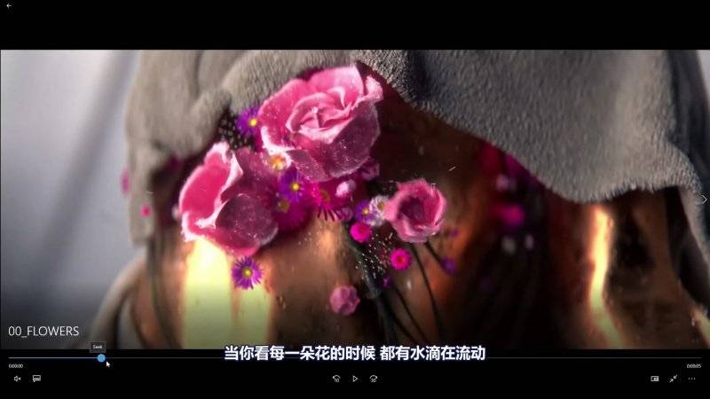 【VIP专享】中文字幕 C4D教程《RedShift宝典》Hidden 谜 美到腻的短片 技术解析 视频教程 - R站|学习使我快乐! - 8