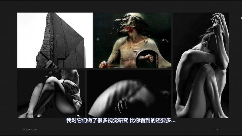 【VIP专享】中文字幕 C4D教程《RedShift宝典》Hidden 谜 美到腻的短片 技术解析 视频教程 - R站|学习使我快乐! - 7