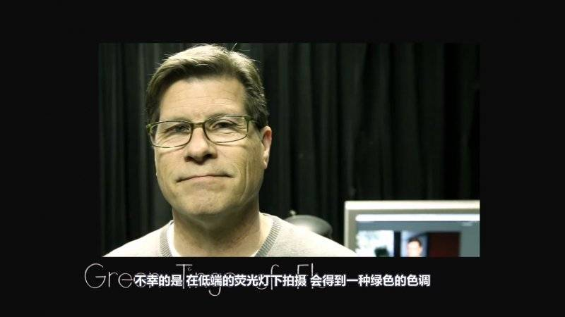 【R站译制】中文字幕 CG&VFX《色温的故事》Color Temperature 视频教程 免费观看 - R站|学习使我快乐! - 3
