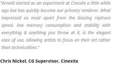 Arnold(C4DToA)阿诺德渲染教程(106):商业互吹模式开启 来看看甲方爸爸怎么说 - R站|学习使我快乐! - 2