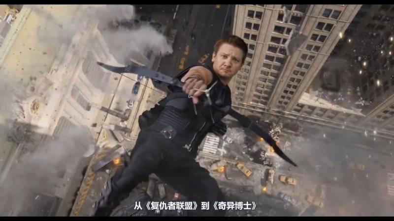 【R站译制】中文字幕 CG&VFX《漫威高端黑》为什么漫威的电影看起来很难看?视频教程 免费观看 - R站|学习使我快乐! - 5