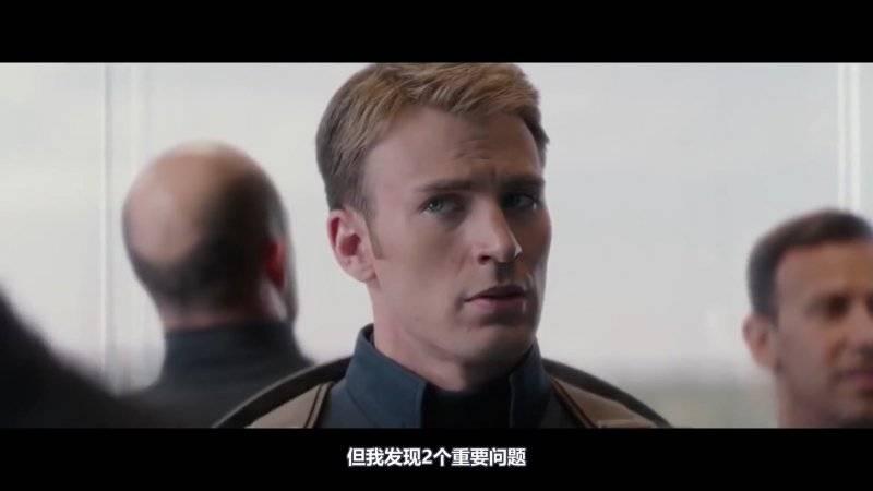 【R站译制】中文字幕 CG&VFX《漫威高端黑》为什么漫威的电影看起来很难看?视频教程 免费观看 - R站|学习使我快乐! - 4