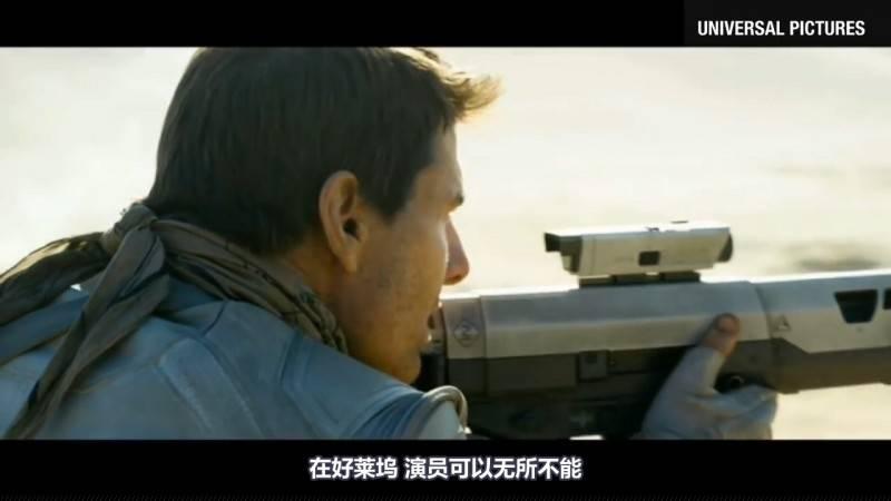 【R站译制】中文字幕 CG&VFX《好莱坞是如何运用CG的》Hollywood CG Technology by CNN  视频教程 免费观看 - R站|学习使我快乐! - 2