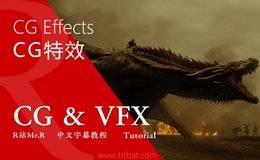【R站译制】中文字幕 CG&VFX《10个可能被你忽略的CG特效》10 CG Effects 视频教程 免费观看
